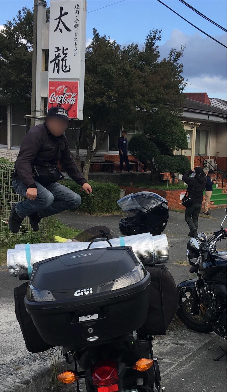 f:id:bikedane:20161023102246j:image