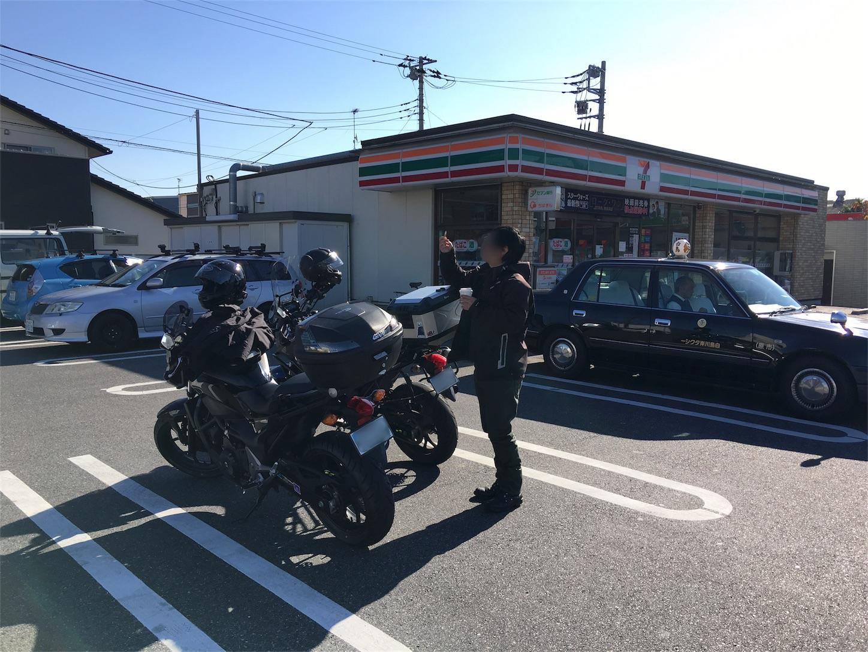 f:id:bikedane:20161204174803j:image