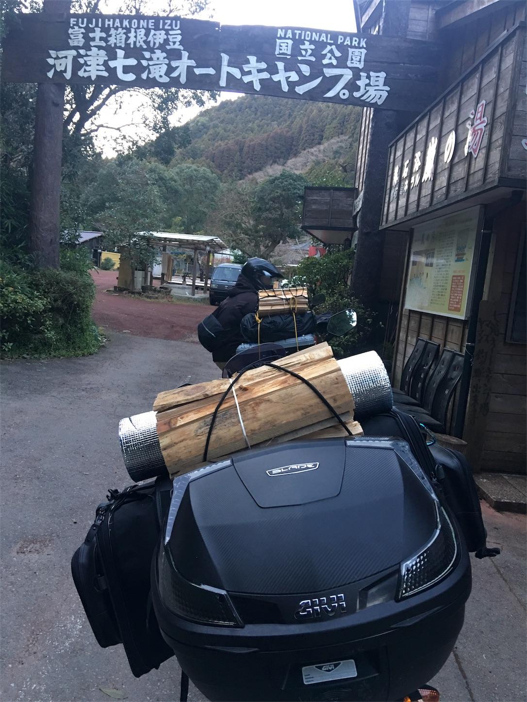 f:id:bikedane:20170127234645j:image