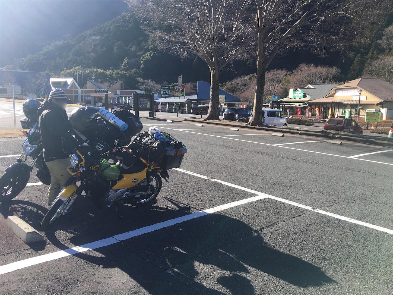 f:id:bikedane:20170128011350j:image