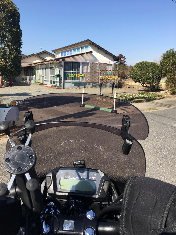 f:id:bikedane:20170202130713j:image