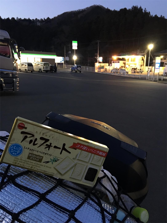 f:id:bikedane:20170414141741j:image