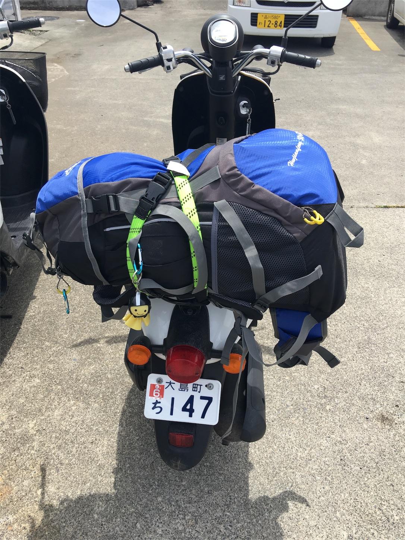 f:id:bikedane:20170516092611j:image