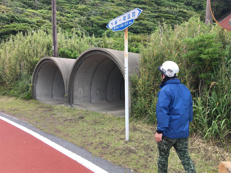 f:id:bikedane:20170516110143j:image