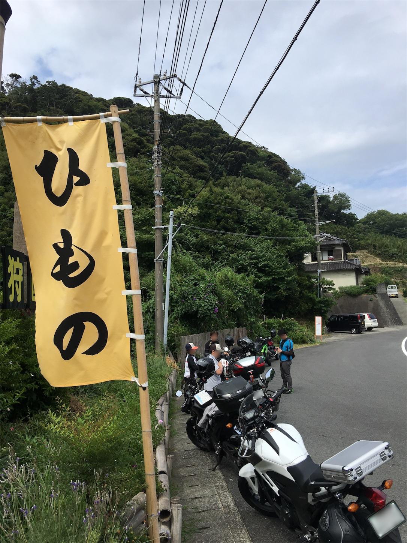 f:id:bikedane:20170801183533j:image