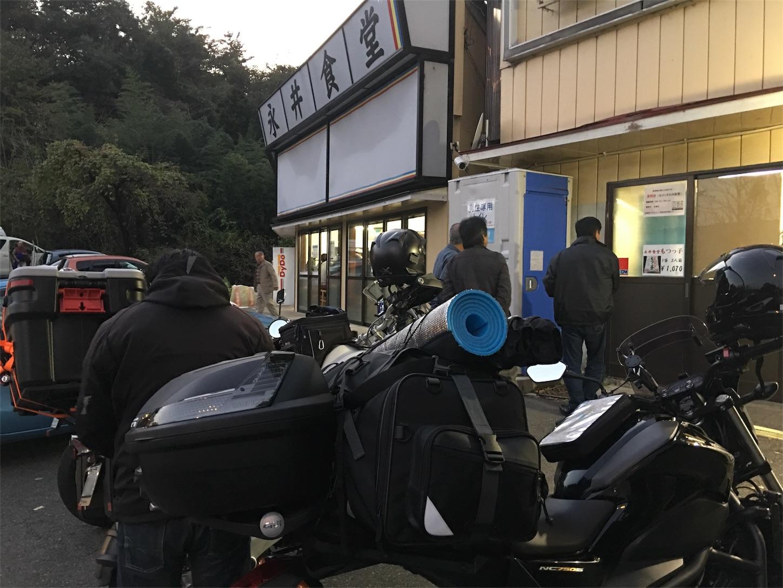 f:id:bikedane:20171109140400j:image