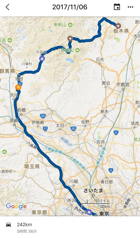 f:id:bikedane:20171109141512j:image
