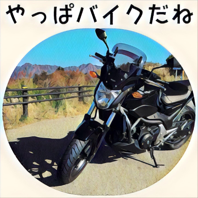 f:id:bikedane:20171227180259j:image