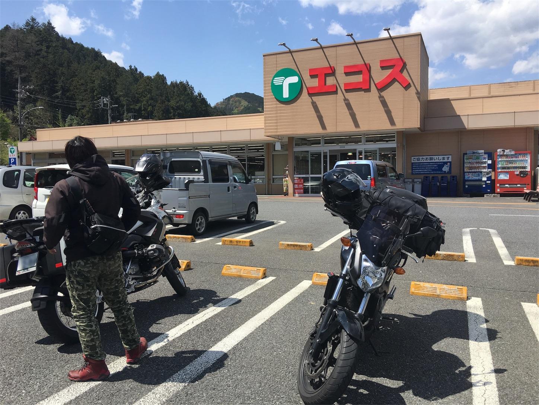 f:id:bikedane:20180410175707j:image