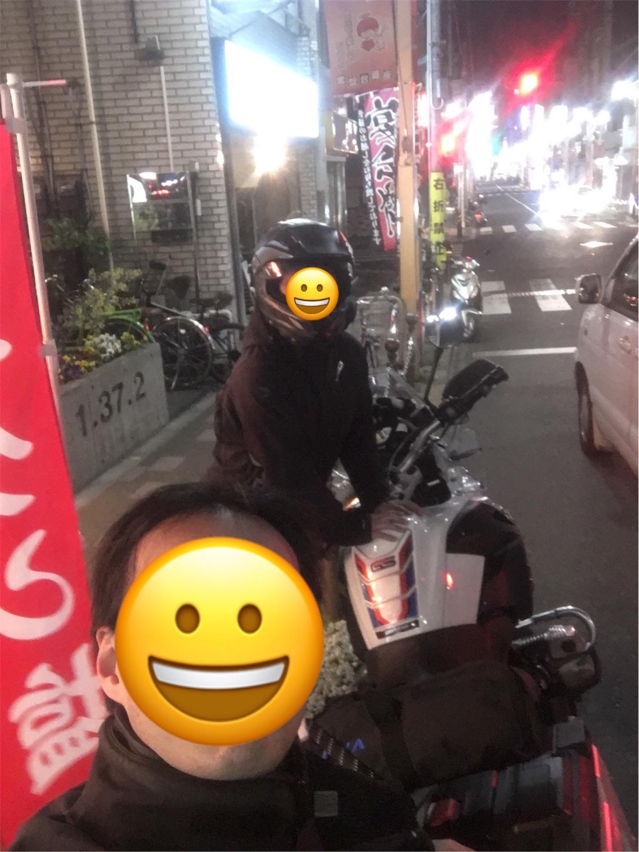 f:id:bikedane:20180410190211j:image