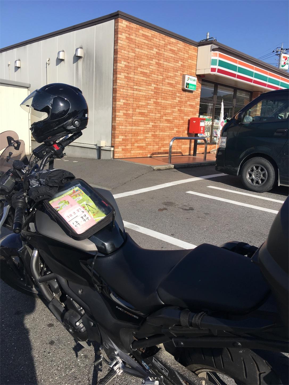 f:id:bikedane:20180419191128j:image
