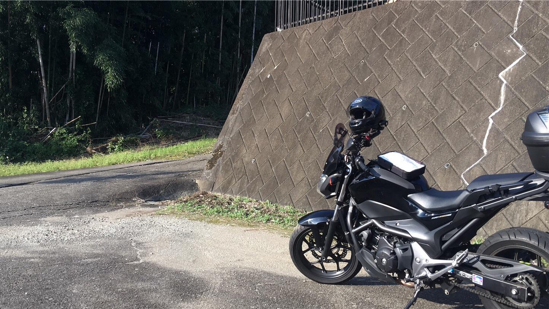 f:id:bikedane:20181004133453j:image