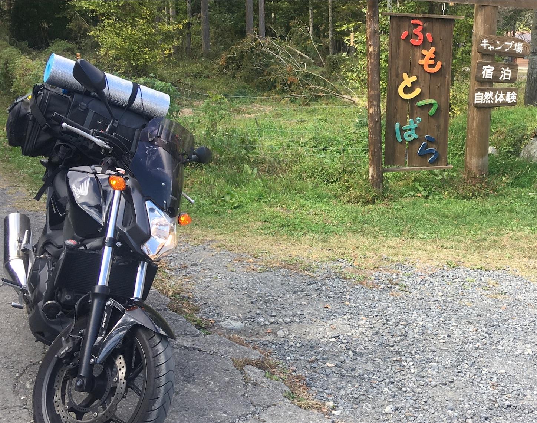f:id:bikedane:20181026220226j:image