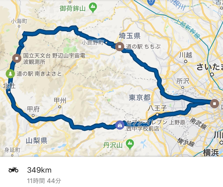 f:id:bikedane:20181102125543j:image
