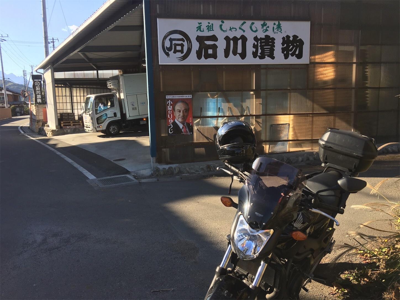 f:id:bikedane:20181226131344j:image