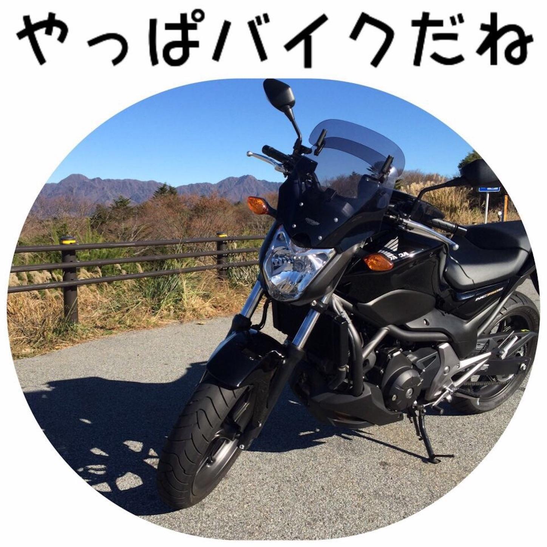 f:id:bikedane:20181226165038j:image