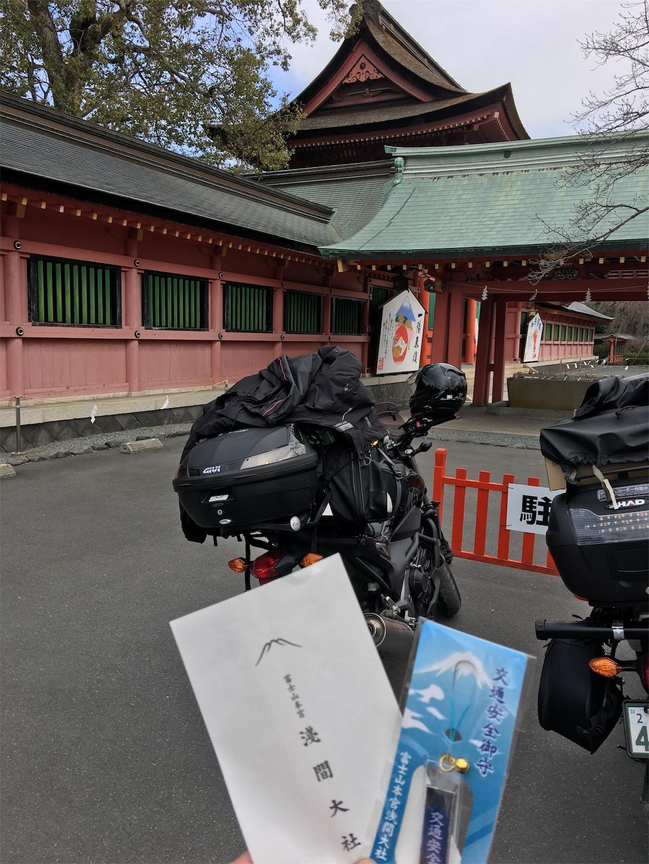 f:id:bikedane:20190321085257j:image