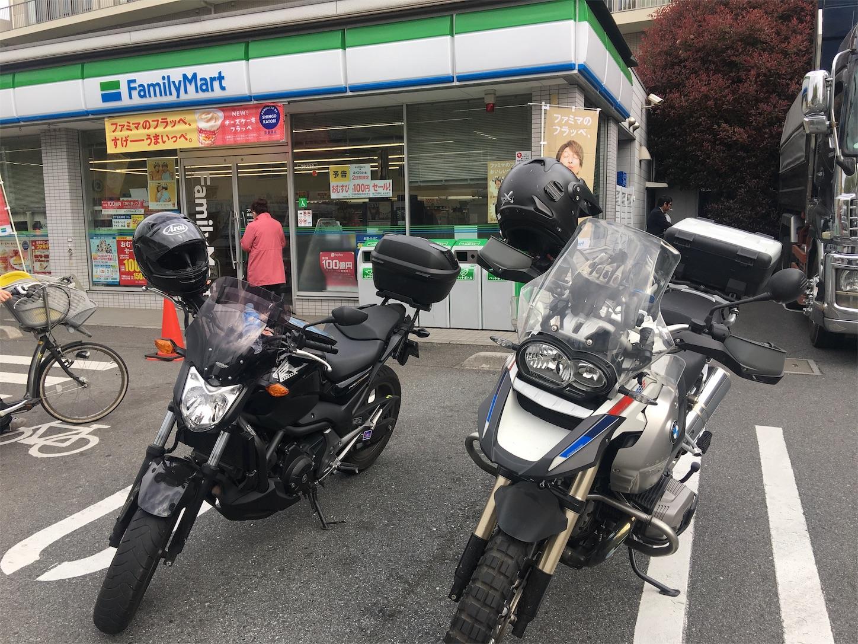f:id:bikedane:20190424120621j:image