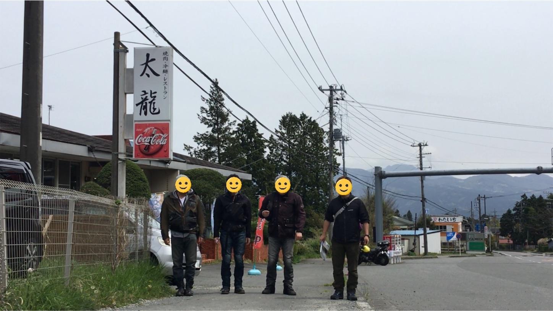 f:id:bikedane:20190424124516j:image