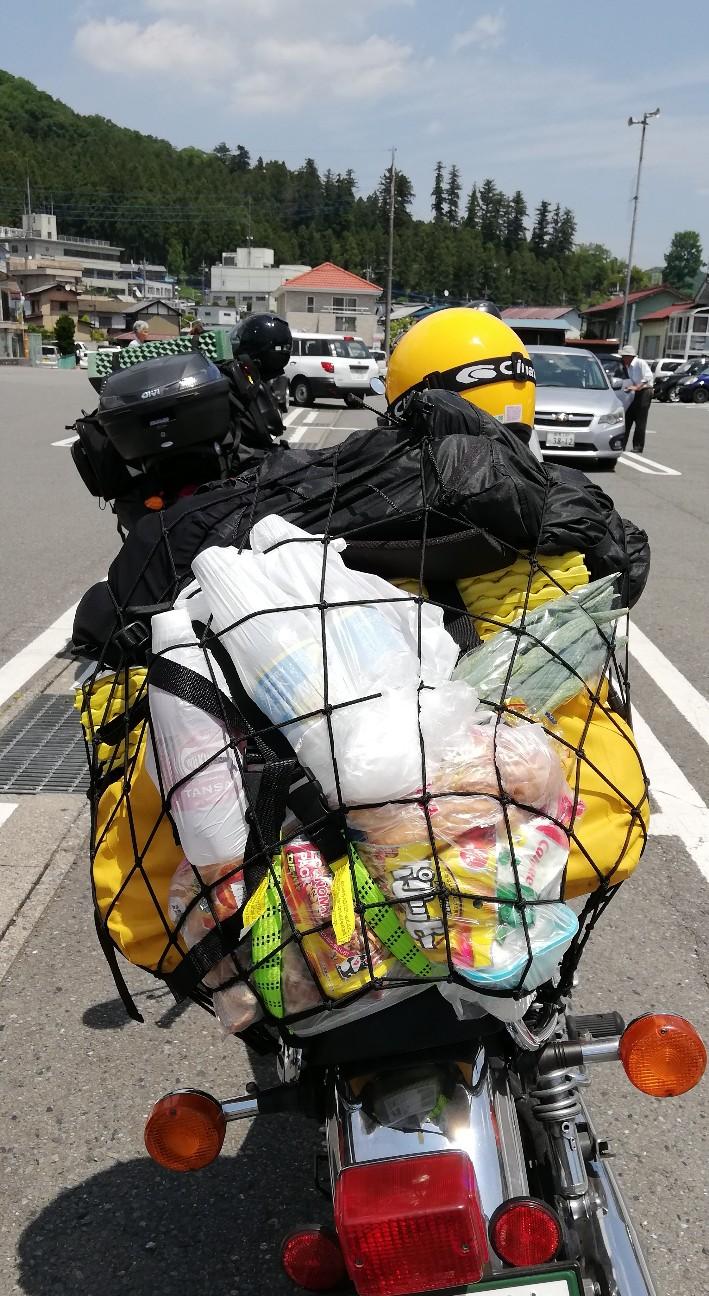 f:id:bikedane:20190608100049j:image