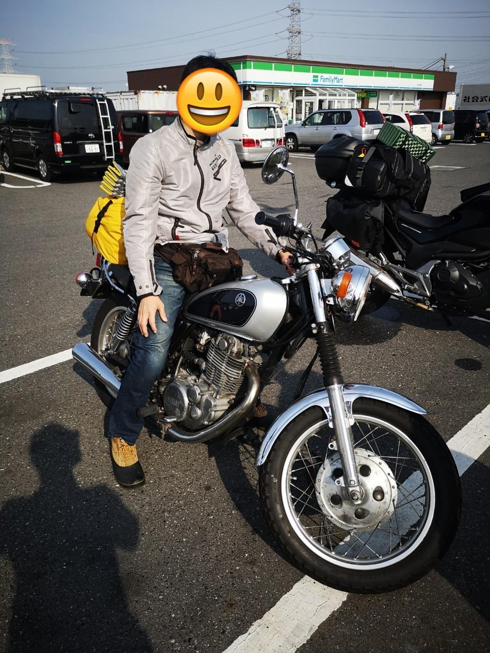 f:id:bikedane:20190608143824j:image
