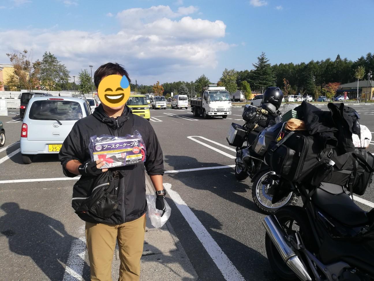 f:id:bikedane:20191003113947j:image