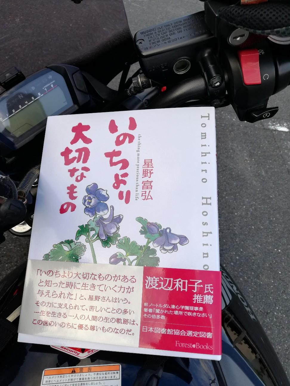f:id:bikedane:20191011092657j:image