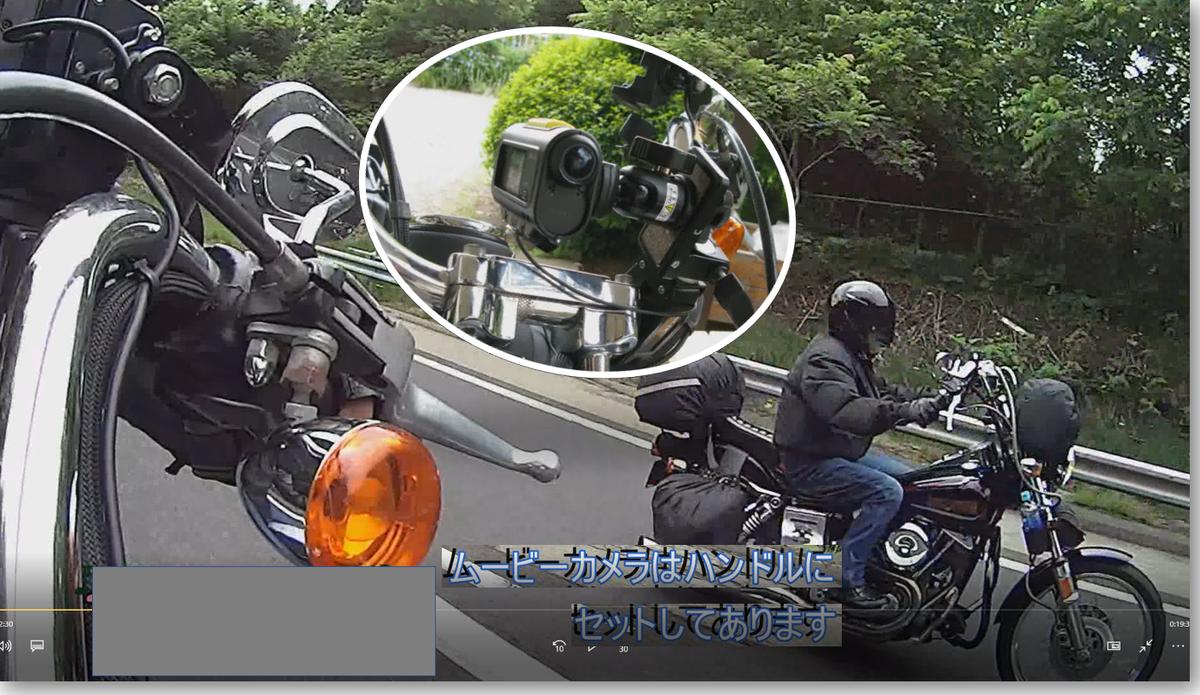 f:id:bikegg1972pp:20200911222016p:plain