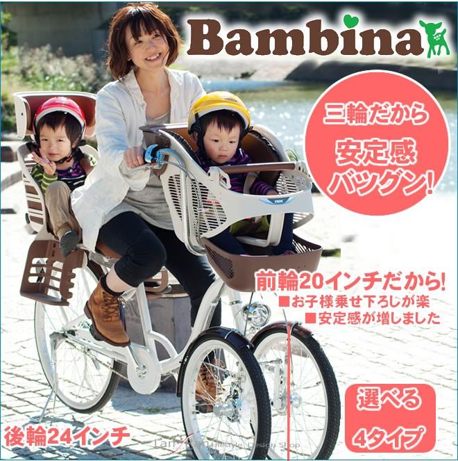 ミムゴバンビーナは前輪が小さいから子供乗せ載せ降ろしが楽