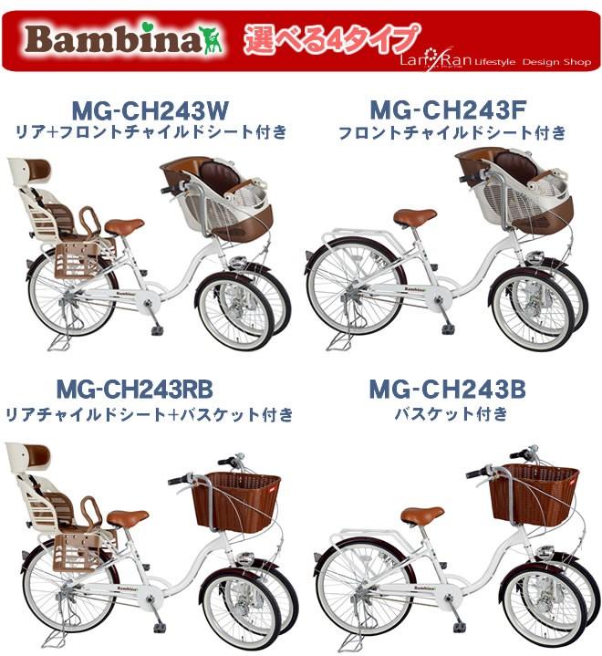 f:id:bikehand:20160106225619j:plain
