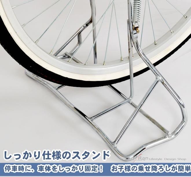"""子供を乗せる事""""を最優先で考えた三輪自転車"""