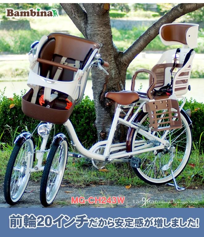 バンビーナ・三輪自転車が公的機関での検査済み