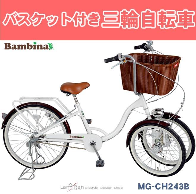 f:id:bikehand:20160219172327j:plain