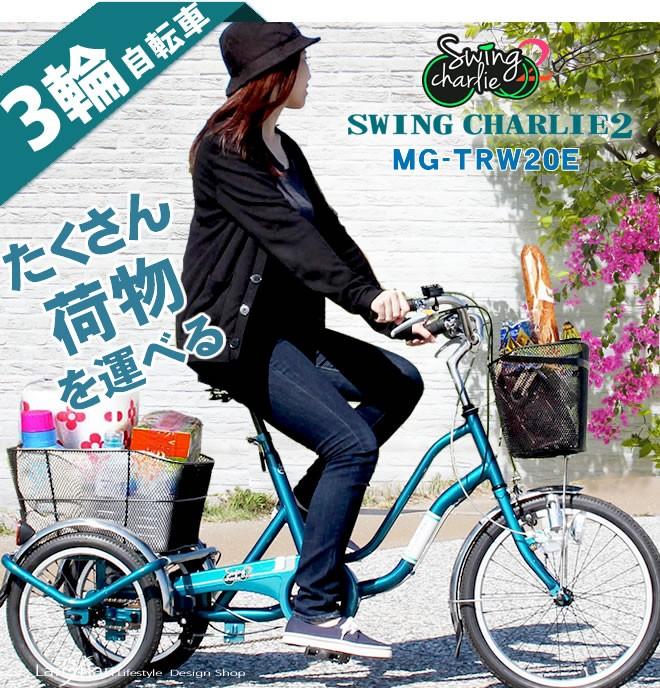 f:id:bikehand:20161222163613j:plain