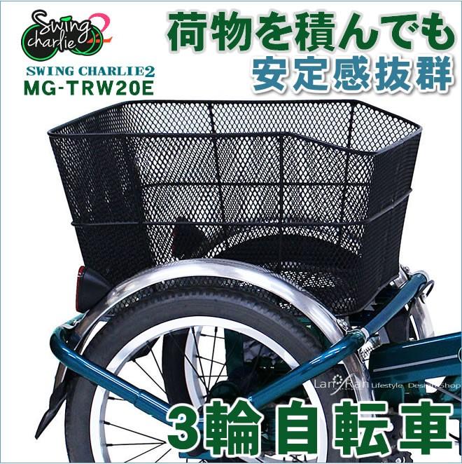 f:id:bikehand:20161222163615j:plain