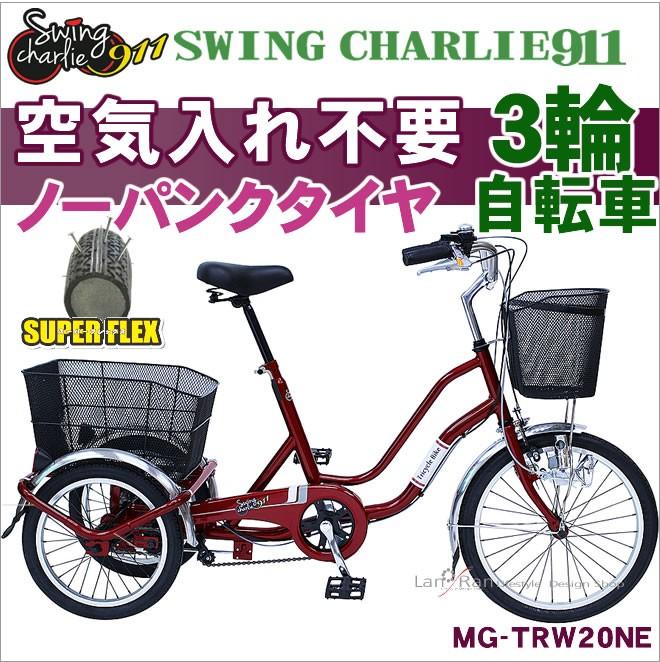 f:id:bikehand:20161222163616j:plain