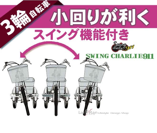 f:id:bikehand:20161222163617j:plain