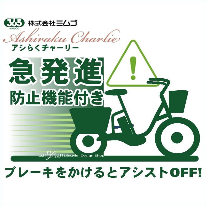 f:id:bikehand:20171007214945j:plain