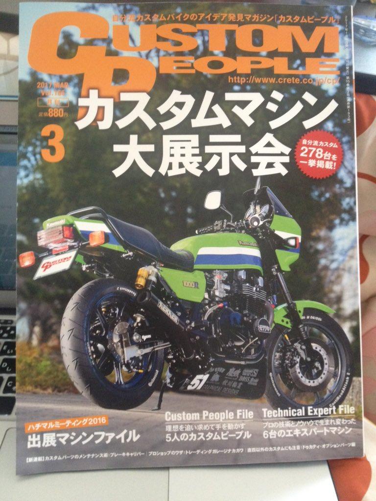 f:id:bikehosi:20170129101639j:plain
