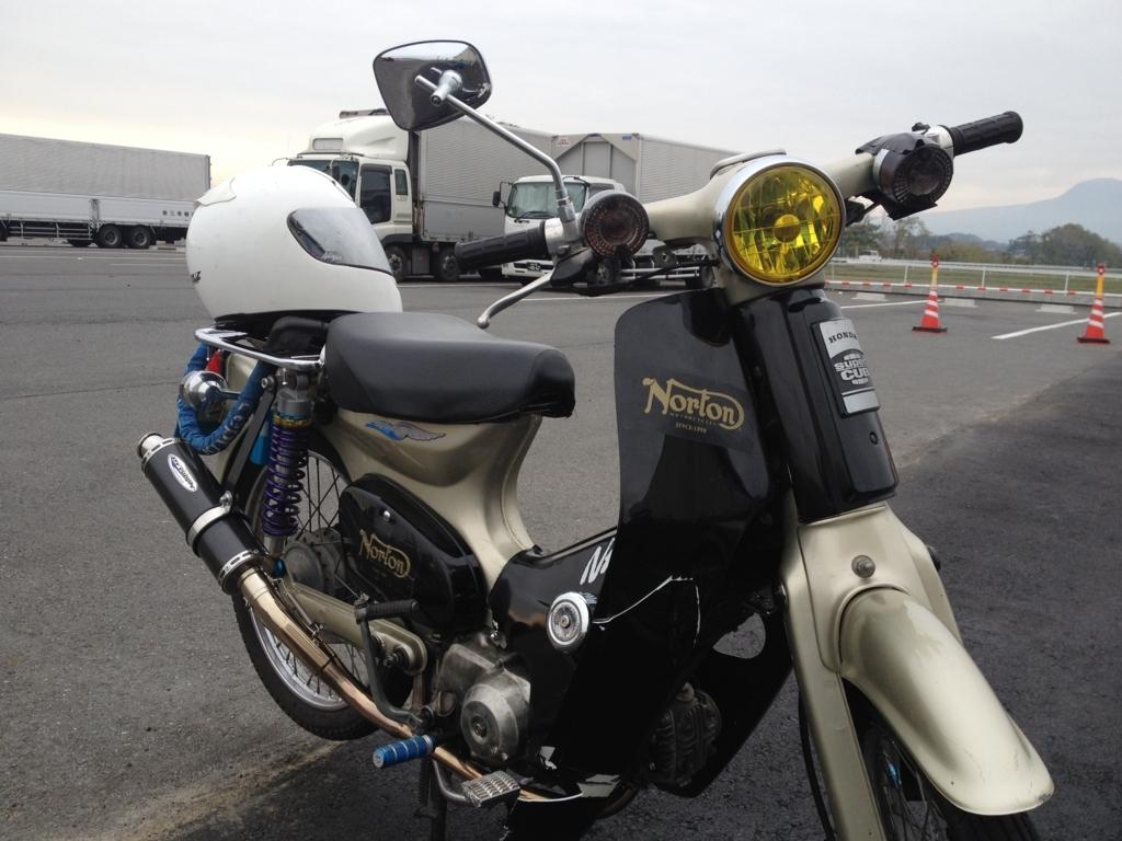 f:id:bikehosi:20170721132217j:plain