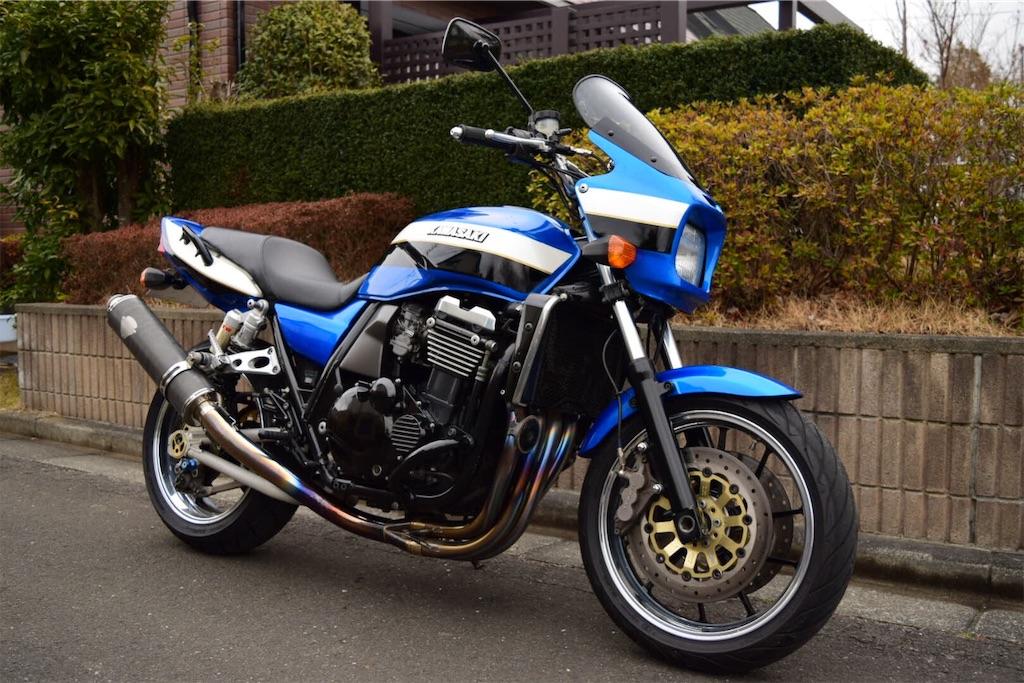 f:id:bikehosi:20190116123247j:image