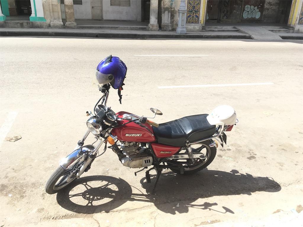 f:id:bikehosi:20190219191653j:image