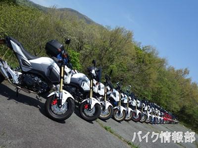 f:id:bikeinfobu:20180429123622j:plain