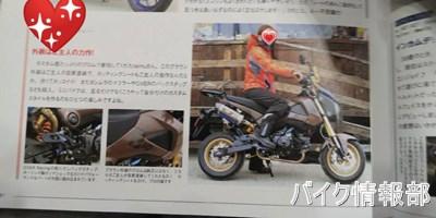 f:id:bikeinfobu:20191231180133j:plain