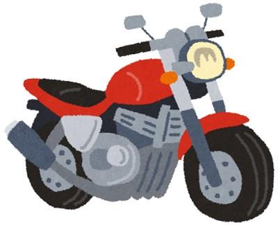 f:id:bikeinfobu:20200101150707j:plain