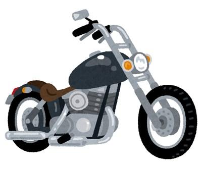 f:id:bikeinfobu:20200101150828j:plain