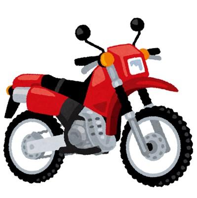 f:id:bikeinfobu:20200101151017j:plain