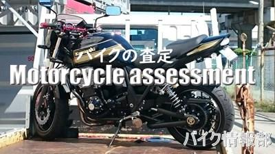 f:id:bikeinfobu:20200101154031j:plain