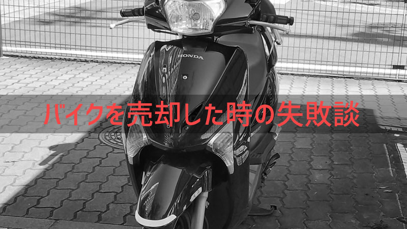 f:id:bikeinfobu:20200108150436j:plain