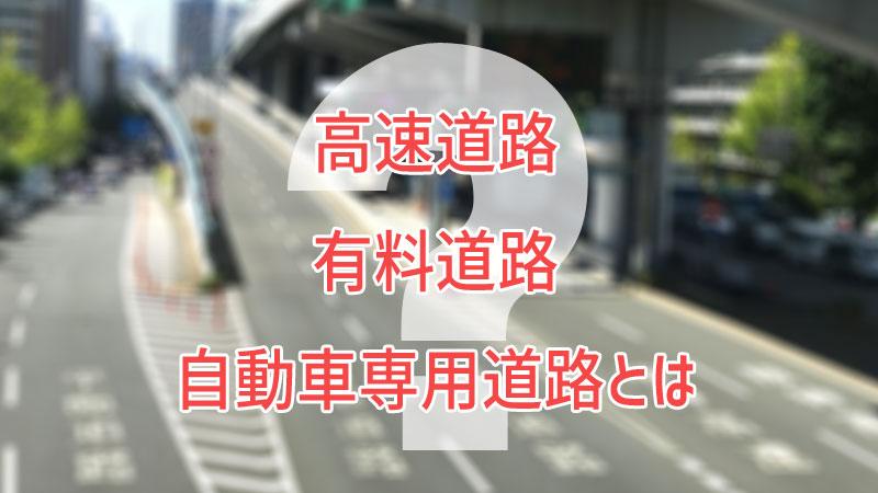 f:id:bikeinfobu:20200108155309j:plain